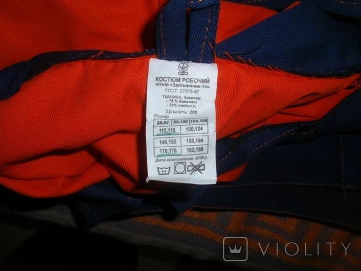 Комплект спец.одежды (брюки , пиджак) , новые 48размер., фото №6