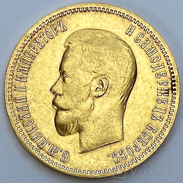 10 рублей. 1900. Николай II. (ФЗ) (золото 900, вес 8,59 г), фото №3