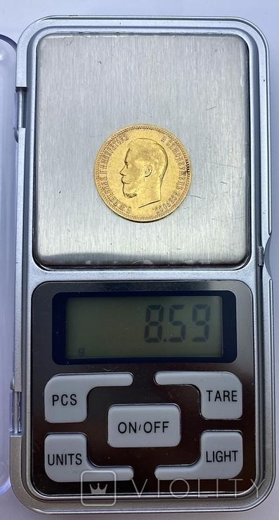10 рублей. 1900. Николай II. (ФЗ) (золото 900, вес 8,59 г), фото №7