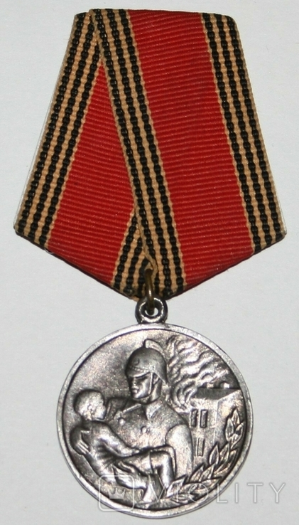 """Медаль """"За отвагу на пожаре"""" (копия), фото №2"""