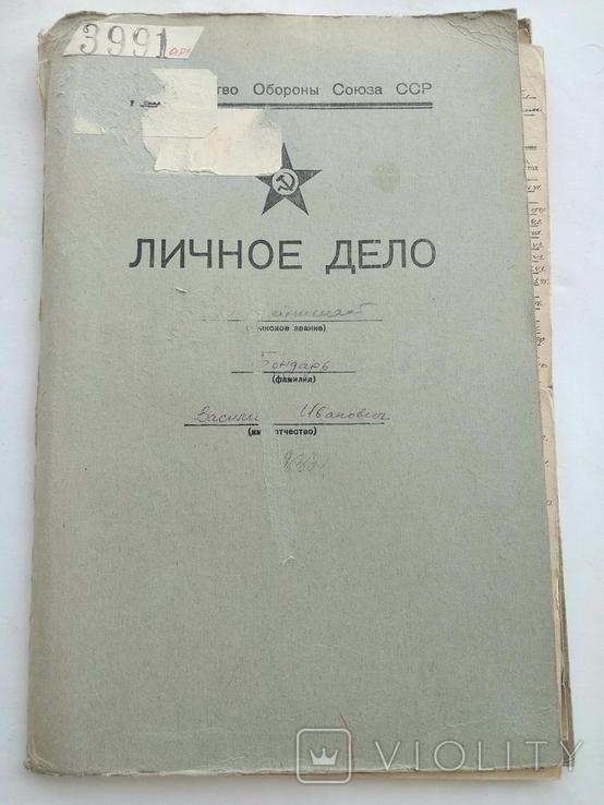 Личное дело Командир танка Сталинградское танковое училище, фото №2
