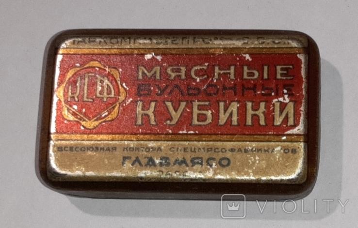 """1930-е гг. Коробка """"Мясные кубики"""". КСФ. Наркомпищепром, Одесса., фото №3"""
