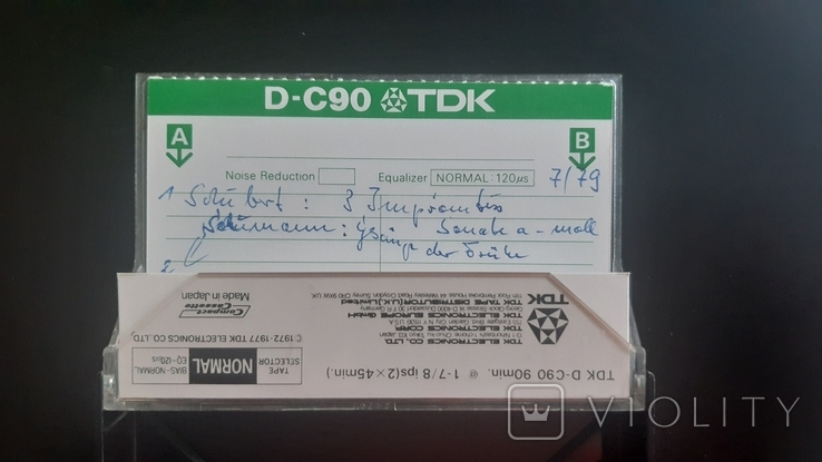 Касета TDK D-C90 (Release year: 1972-77), фото №3