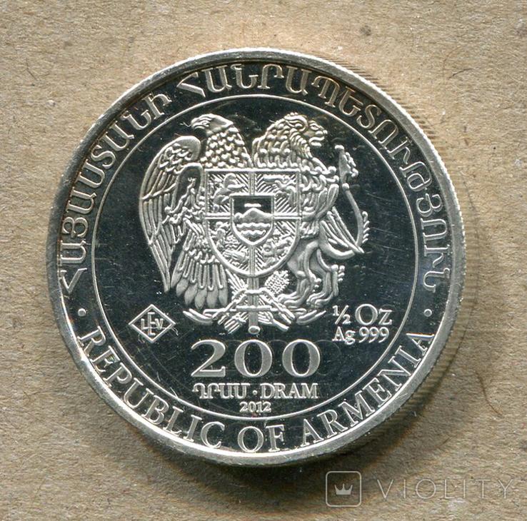 200 драм Армения серебро 2012, фото №2