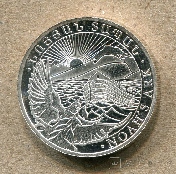 200 драм Армения серебро 2012, фото №3