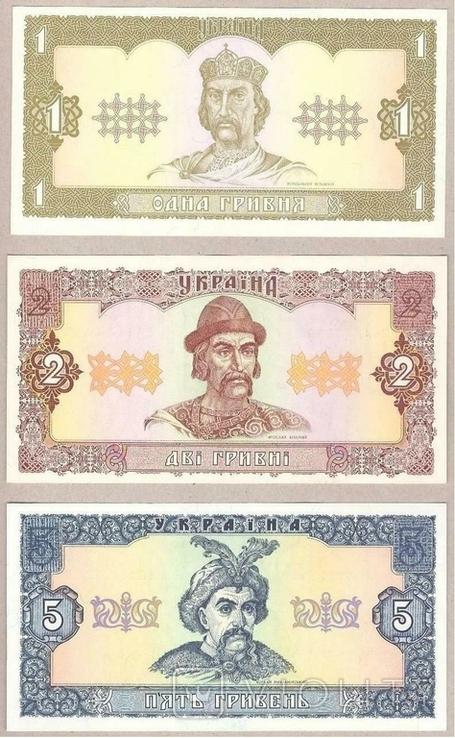 Набор банкнот Украины выпуска 1992 г.1+2+5 грн Гетьман ПРЕСС - Unc, фото №2