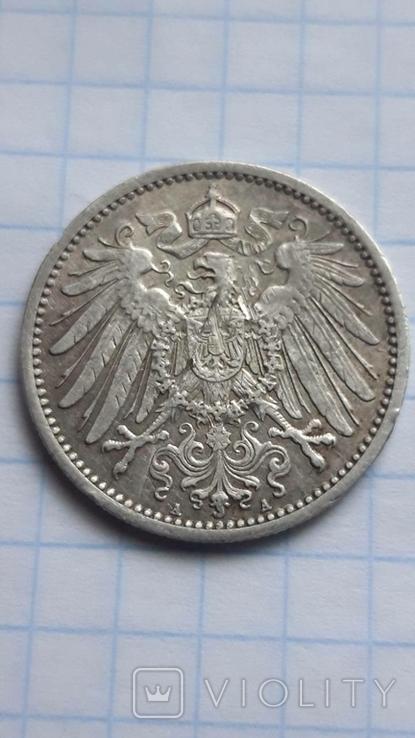 1 марка 1915, фото №3