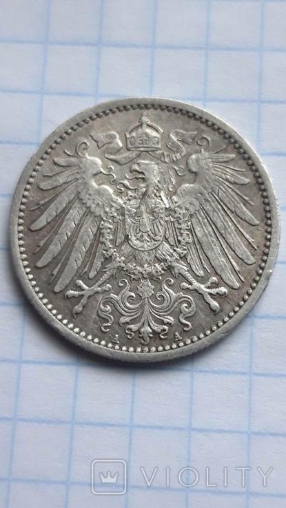 1 марка 1915, фото №4