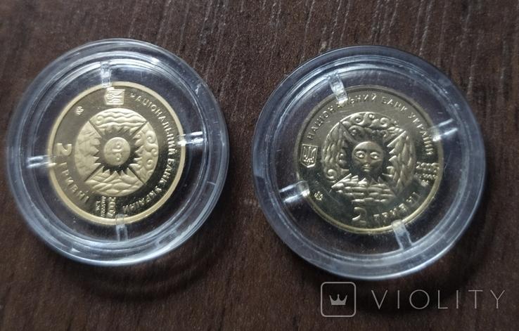 2 гривны.Зодиак 2 шт. Золото (1)., фото №5