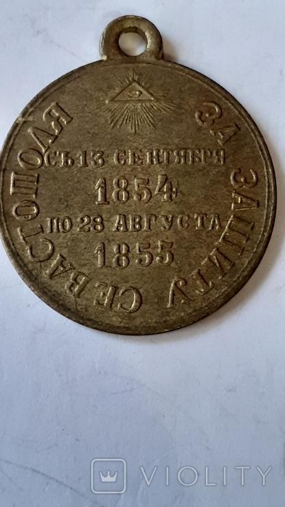 Копия медали за защиту Севастополя, фото №5