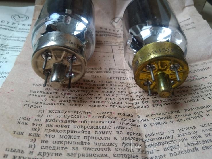 Кинопроекционные электрические лампы К 21-150., фото №6