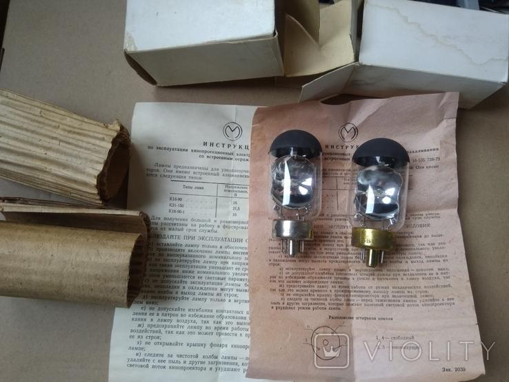 Кинопроекционные электрические лампы К 21-150., фото №2