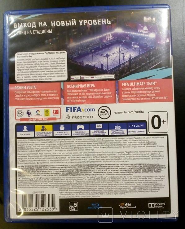 FIFA20, фото №3