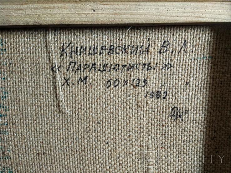 """В.Кнышевский""""Парашютисты"""", х.м.60*123см,1982г, фото №12"""