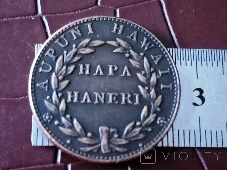 1 цент 1847  року Гавайї / точна копія, фото №3