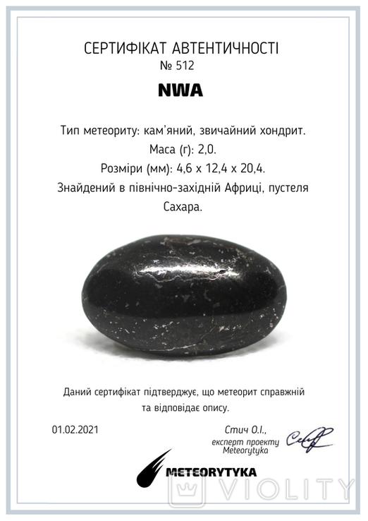 Кам'яний метеорит NWA, із сертифікатом автентичності, вставка для ювелірної прикраси, фото №3