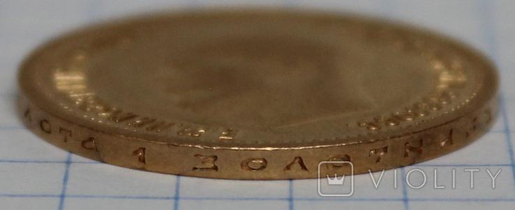 10 рублей 1899(АГ), фото №5