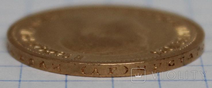 10 рублей 1899(АГ), фото №7