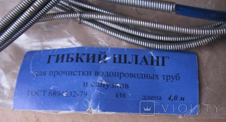 Гибкий шланг для прочистки водопроводных труб и санузлов (4 м), фото №3