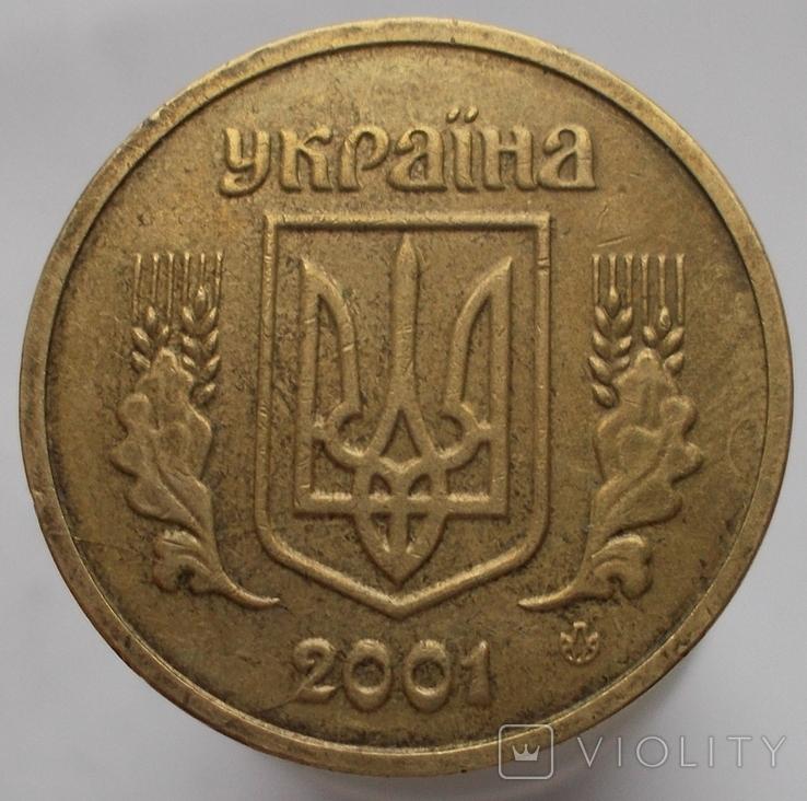 1 грн. 2001 г. два раскола на аверсе., фото №2