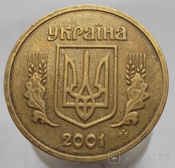 1 грн. 2001 г. два раскола на аверсе., фото №3
