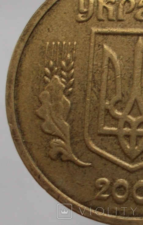 1 грн. 2001 г. два раскола на аверсе., фото №4