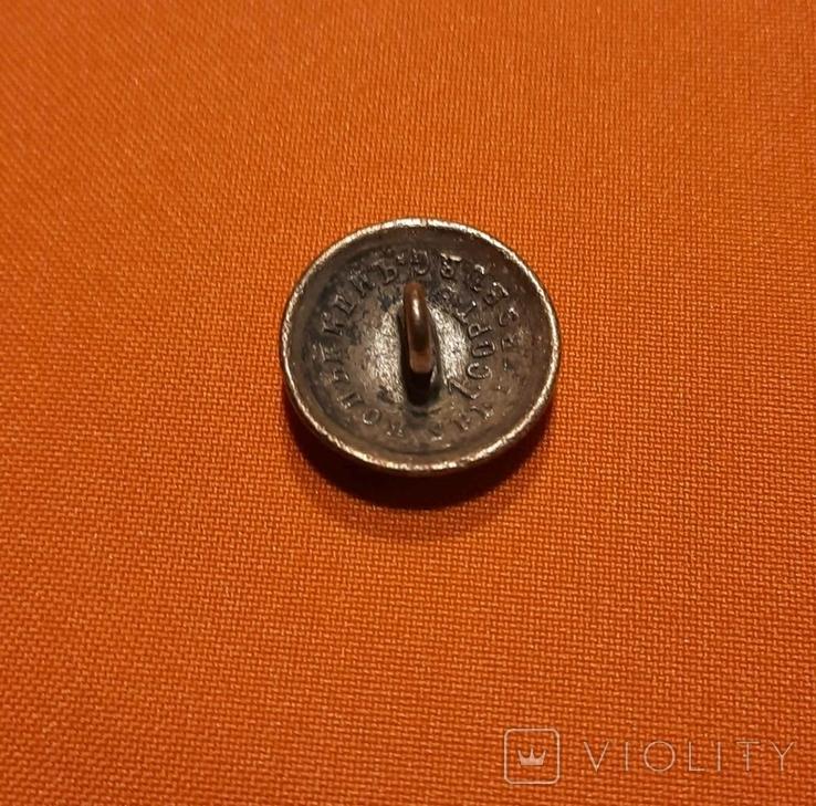Пуговица 8, фото №3