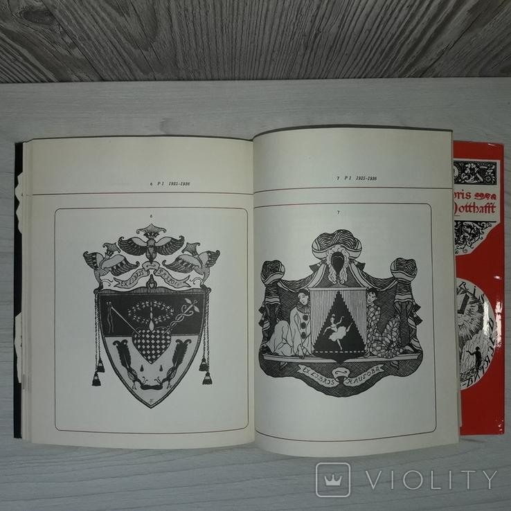 Экслибрисы художников РФ 500 экслибрисов 1971, фото №13