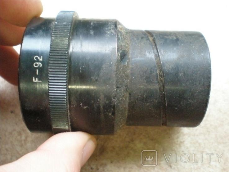 Объектив  F 92, фото №4