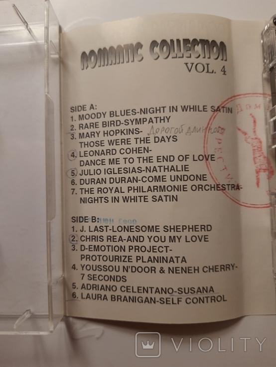Аудиокассета. Romantic collection  (vol.4), сборник, фото №3