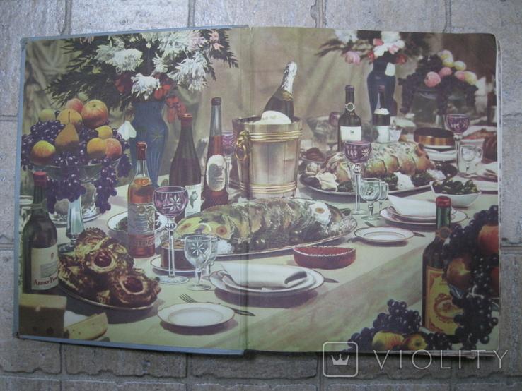 Книга о вкусной и здоровой пище 1964 Кулинария 423стр, фото №3