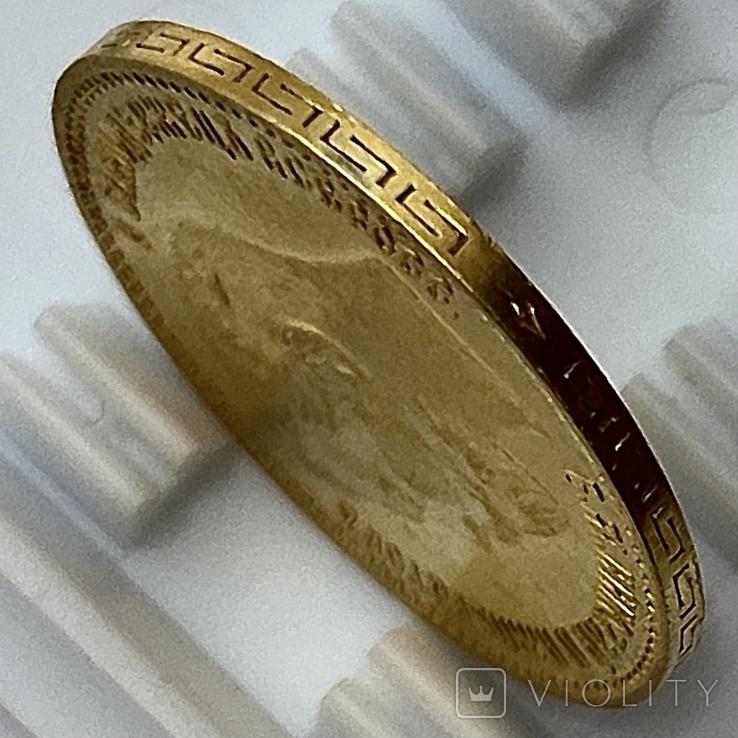5 рублей. 1904. Николай II. (АР) (золото 900, вес 4,30 г) 3., фото №7