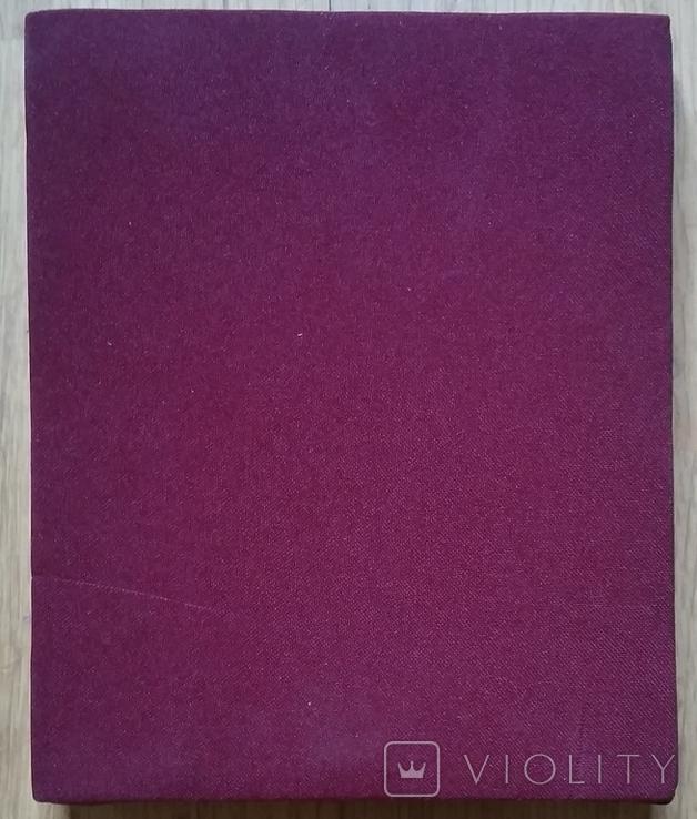 Ікона Ісус, латунь, 17,5х14,4 см, фото №13