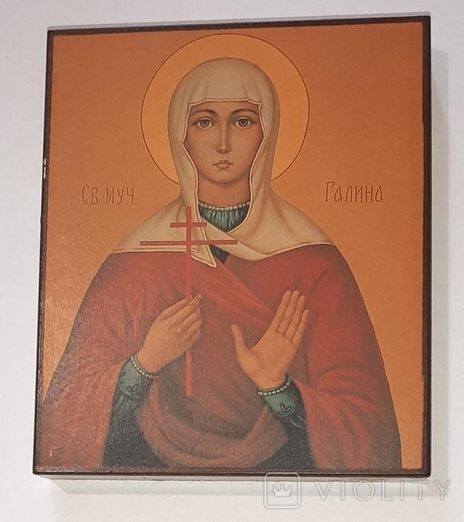 Икона Св. мученица Галина, фото №2