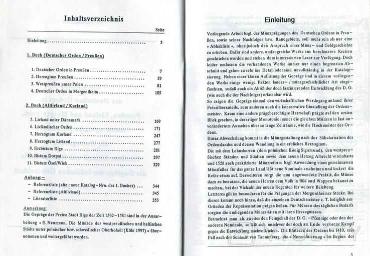 Каталог.Neumann Erich .Монети Тевтонського ордену, Пруссії, Лівоні, фото №3