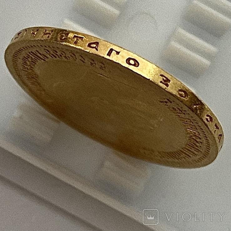 10 рублей. 1899. Николай II. (ФЗ) (золото 900, вес 8,57 г) 6., фото №5