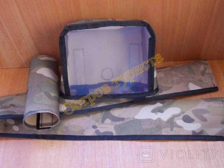 Каплезащитный чехол на Minelab X-Terra 30\34\305\50\54\505\70\74\705 комплект, фото №6