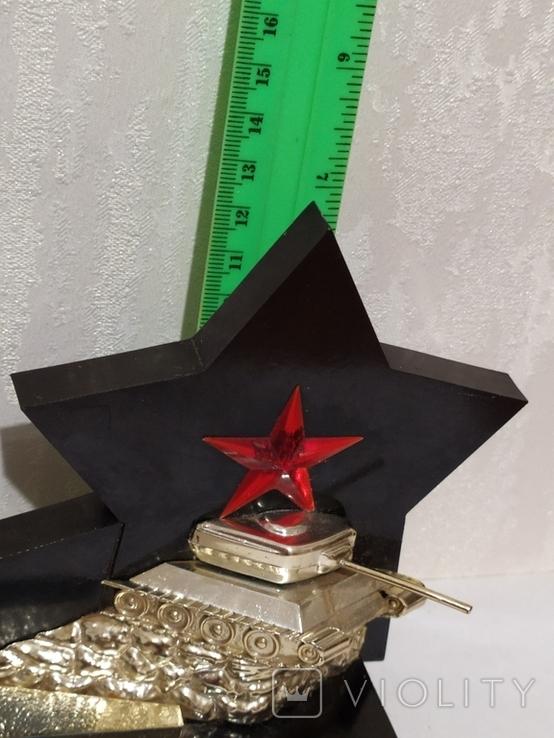 Сувенир Слава Советской Армии, фото №3