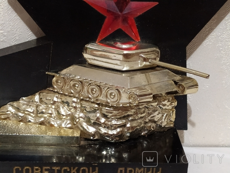 Сувенир Слава Советской Армии, фото №8