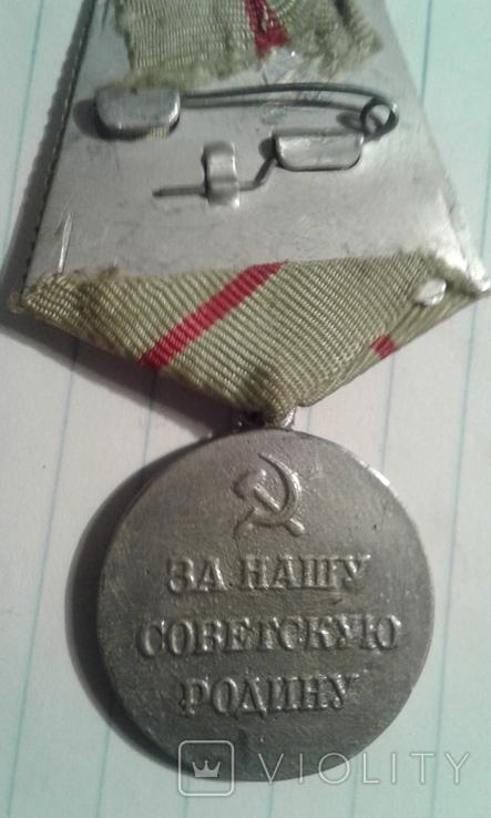 Партизану-Отечественной-войны-1ст-копия, фото №4