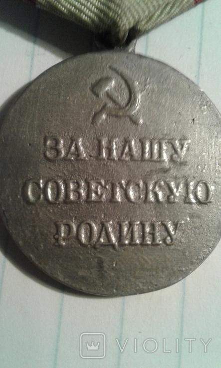 Партизану-Отечественной-войны-1ст-копия, фото №5