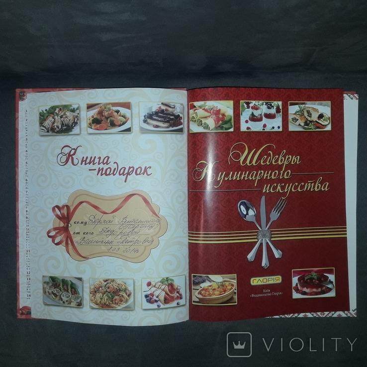 Шедевры кулинарного искусства 2014, фото №7
