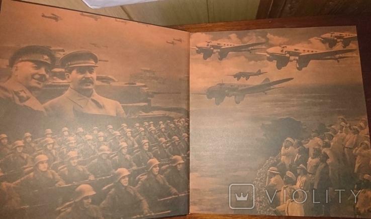 Карасик Михаил. Советская фотокнига. Karasik Mikhail. The Soviet Photobook. 1920-1941., фото №4