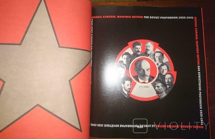 Карасик Михаил. Советская фотокнига. Karasik Mikhail. The Soviet Photobook. 1920-1941., фото №5