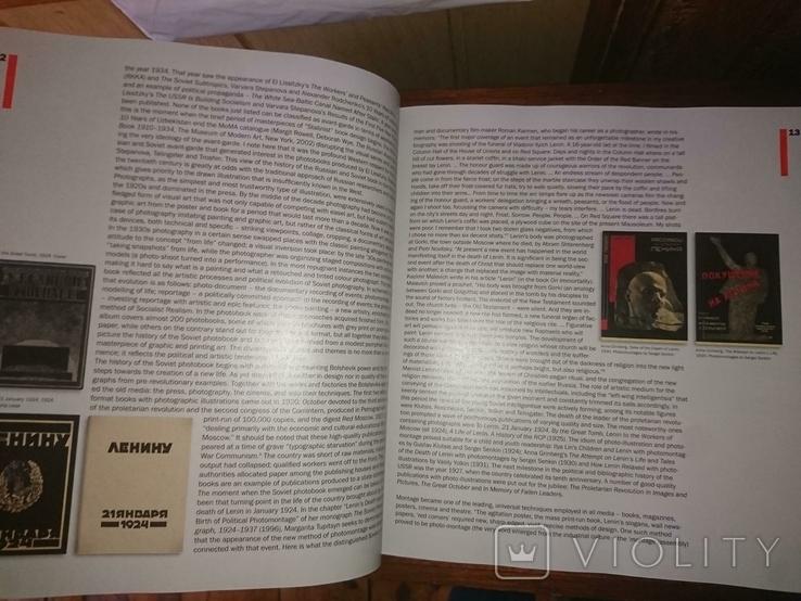Карасик Михаил. Советская фотокнига. Karasik Mikhail. The Soviet Photobook. 1920-1941., фото №6