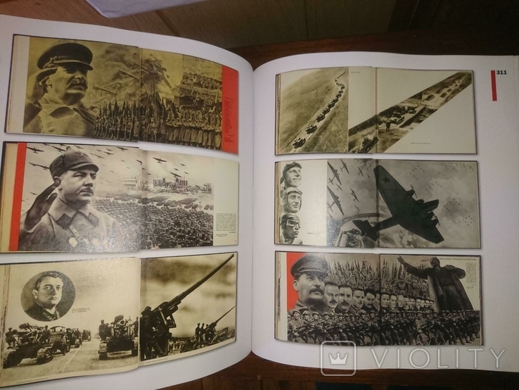 Карасик Михаил. Советская фотокнига. Karasik Mikhail. The Soviet Photobook. 1920-1941., фото №10