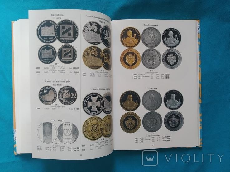 Каталог Монети України 1992-2016. Максим Загреба., фото №6