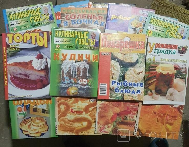 Комплект брошюр 20 шт рецепты, фото №2