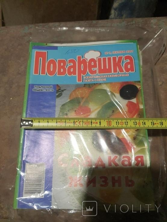 Комплект брошюр 20 шт рецепты, фото №4