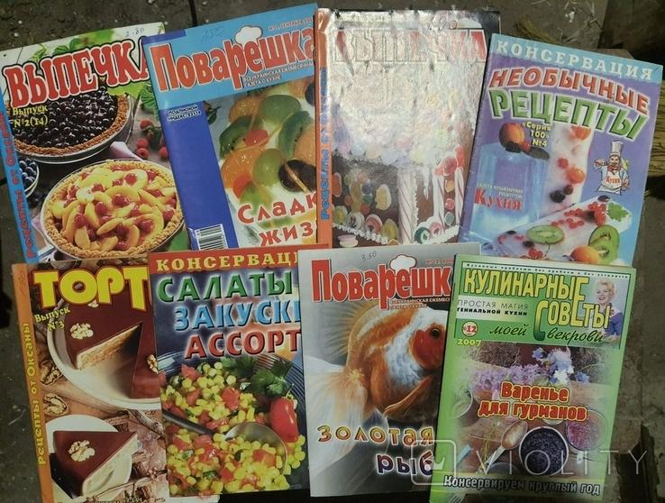 Комплект брошюр 20 шт рецепты, фото №6